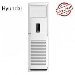 کولر گازی ایستاده Hyundai هیوندای 60000